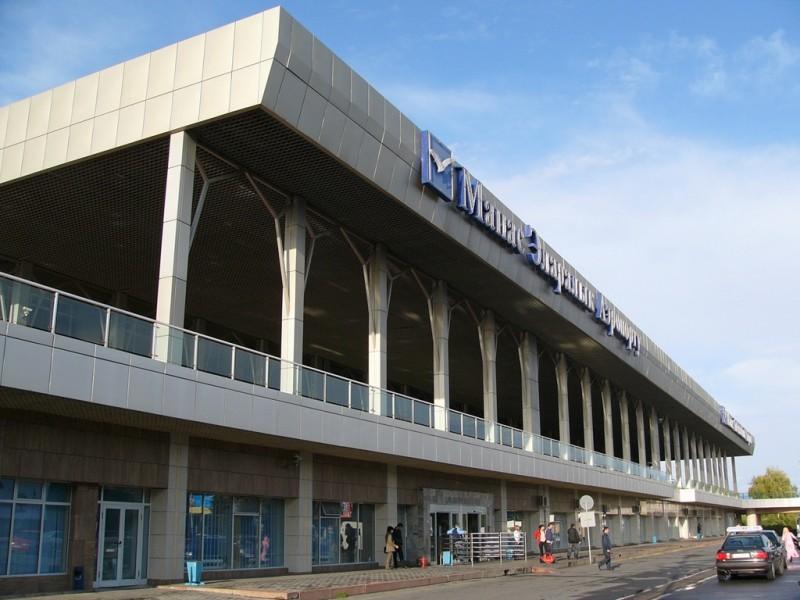 Manas Airport Bishkek