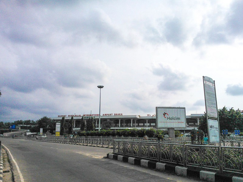 Dhaka Zia Airport