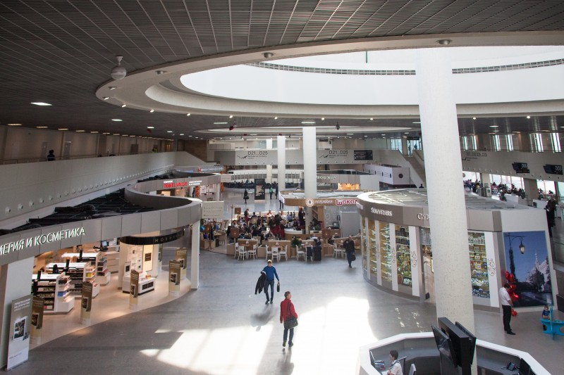 St. Petersbourg Pulkovo Airport